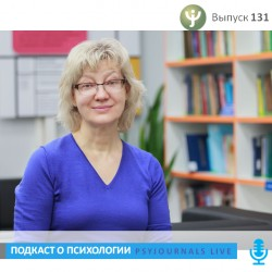 Sorokova M.G. Digital Educational Environment in University: Who is More Comfortable Studying in It?