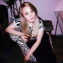 Александра Рудко
