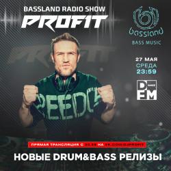 Bassland Show @ DFM (27.05.2020) - Drum&Bass новинки от российских и зарубежных друзей!