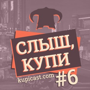 #6: Перенос Cyberpunk 2077, EA Play 2020 и впечатления от прочих презентаций