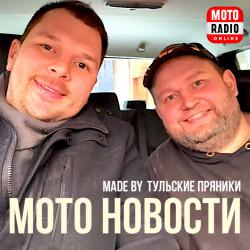 Блогер Варламов и двухколесные твари. МОТОНОВОСТИ на МОТОРАДИО