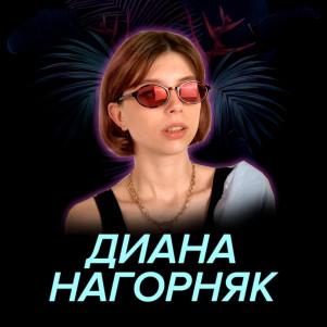 Выпуск 27. Мыша Ди — Украина, брендинг и философия