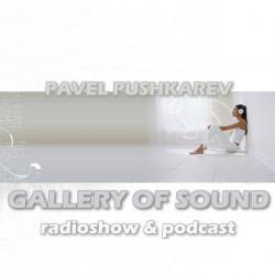 Pavel Pushkarev - GALLERY OF SOUND 001