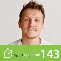 Антон Нефёдов: Герой на отдыхе