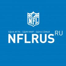 NFLRUS.ru