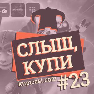 #23: Интерфейс Playstation 5, Игры Xbox Series и конец поддержки StarCraft II