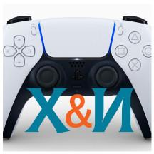 Выпуск 24: PS5 и XBOX Series X | S, предзаказы, игры, цены, кинорубрика