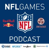 NFL GAMES PODCAST