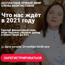 Ответы на вопросы подписчиков ВКонтакте