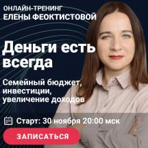Прямой эфир Вконтакте  - Ответы на вопросы подписчиков