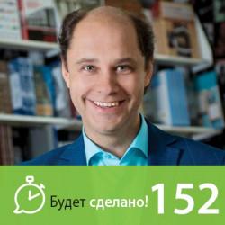 Денис Котов: Путеводитель по жизни