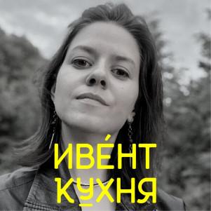 """Кейсы: Yet another Conference и """"в Поиске"""" / Гость: Алина Лактюнькина, ивент-продюсер в Яндексе"""