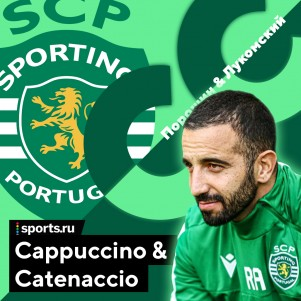 Антихайп-2021: «Спортинг»! «Славия»! Соучек! Сампаоли – в «Марселе»!