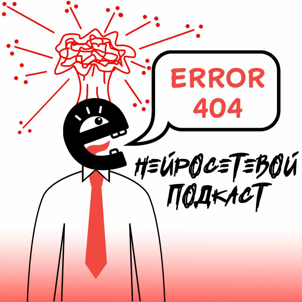 Удивленные французы, Путин, дипломаты и все все все. S4E9