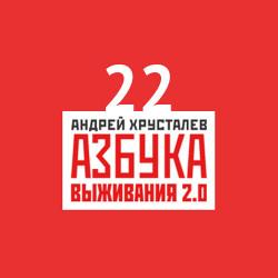 Есть ли у России символ?