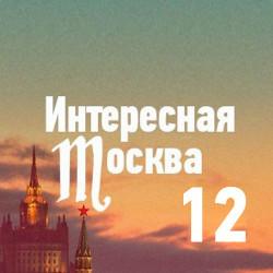 Где в Москве можно бесплатно послушать классику?