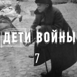 Палагина Александра Семеновна