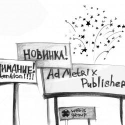 Обзор альтернативных площадок интернет рекламы