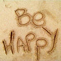 Стихи про наше счастье