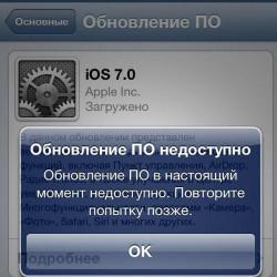 10 причин установить iOS 7
