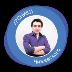 Кирилл Калугин в «Хрониках»