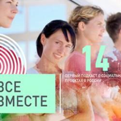 Гранты для общественных организаций Комитета по молодежной политике СПб