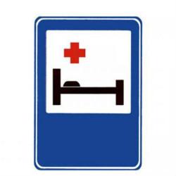 Стихи про больницу
