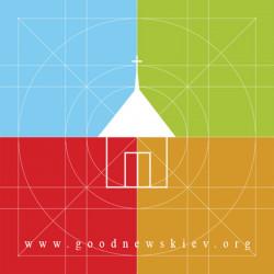 Greg Powe — Божье благоволение (часть 1)(28.09.2013)