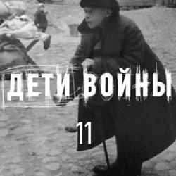Мясникова Любовь Петровна