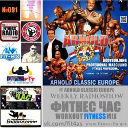 Denis Fit @ Фитнес Час Radio Show #091 — В Движении Здоровье (21.10.2013)