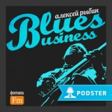 BLUES BUSINESS 100%