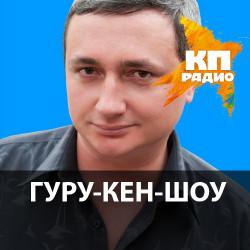 Илья Черт, Sepultura, Кормухина, Ксю, Слот и Ко
