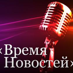 Стартовал приём заявок на«Премию Рунета-2012»