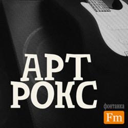 Амбиент— Дэвид Боуи, Роберт Фрипп, Брайан Ино игруппа CAN (049)