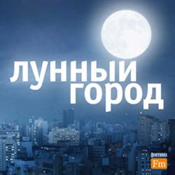 """Готическая музыка последователей """"Dead Can Dance"""" (063)"""