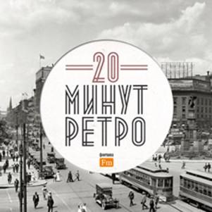 Поет Мерилин Монро (030)