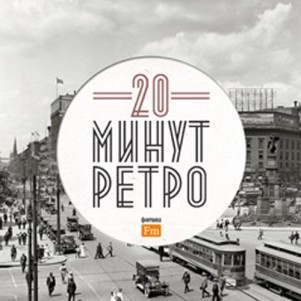 Engelbert Humperdink, AlMartino инеповоторимая Мерлин Монро (007)