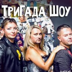 В гостях Макс Романов