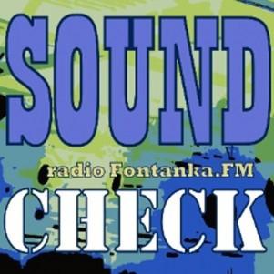 SoundCheck— новинки на8ноября 2013 (013)