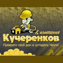 Подкасты для сайта компании Kucherenkoff & Co