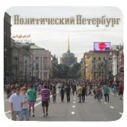 Вырастет ли картошка на Майдане? Отпустят ли Навального в кино? С кем поссорился Милонов? И другие новости политической жизни