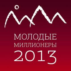 Ксения Костина. Лучшая пред-принимательница 2013 по версии «ДП»: Leadgid