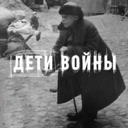 Норенко Владимир Васильевич