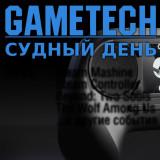 gametechru