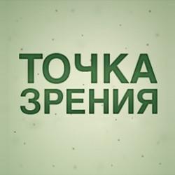 RTB в России: не ставим крест, добавляем нолики? (39 минут, 36.3 Мб mp3)