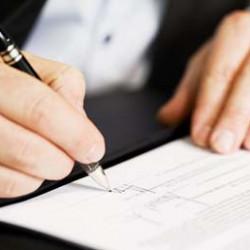 Что обязательно нужно знать при трудоустройстве?