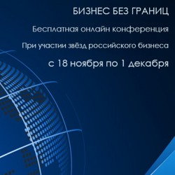 Андрей Шарков. Бизнес страхи