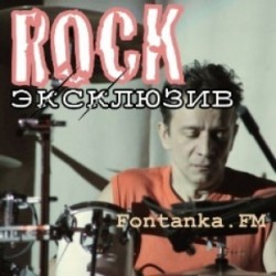 Rock-Эксклюзив с Игорем Чередником Выпуск (038)