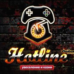 Hotline Gmbox 38. Первая неделя с PS4.