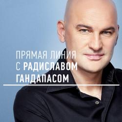 Большинство россиян — больны